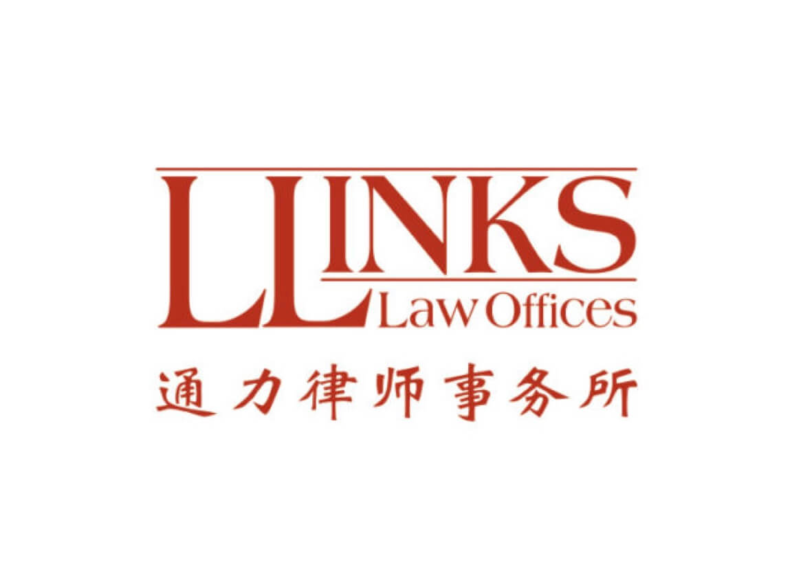 Llinks Law Offices Release Report