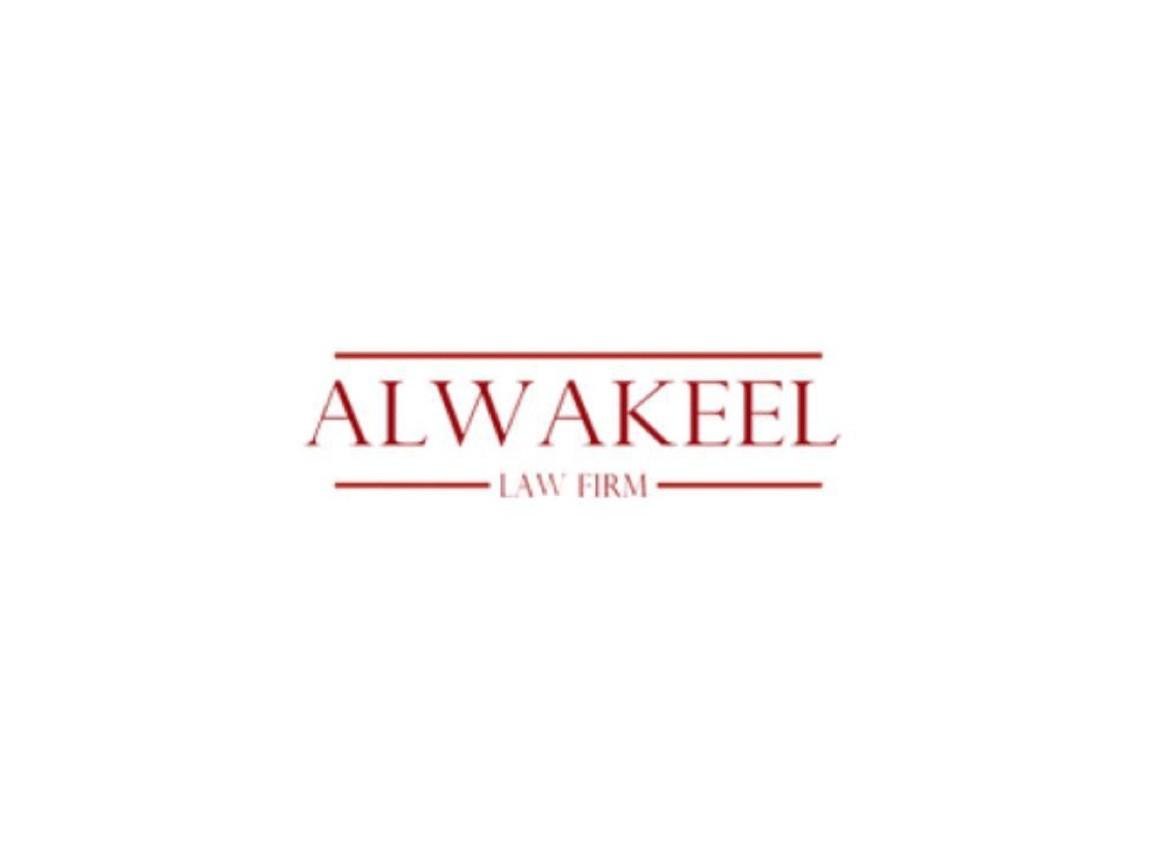 Al Wakeel Law Firm logo