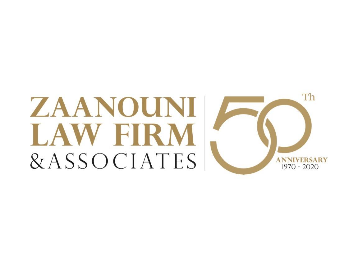 Zaanouni Law Firm & Associates logo